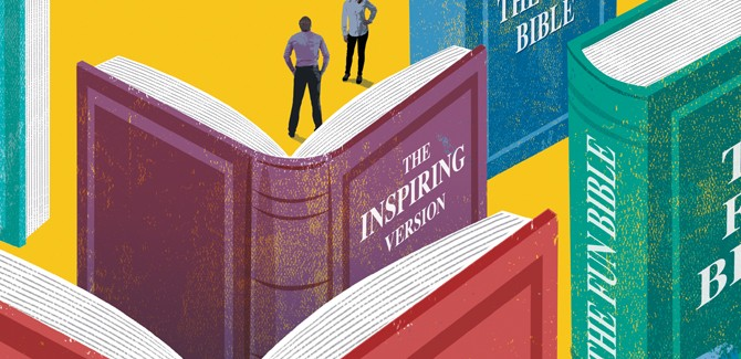 A good question: What is the Bible for?