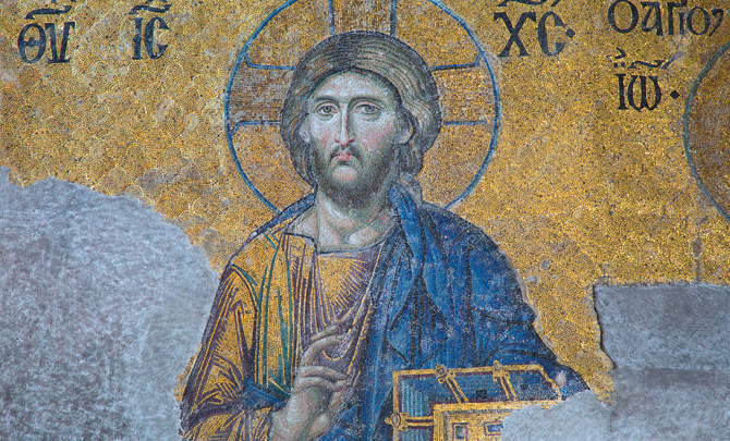 A Muslim's Jesus